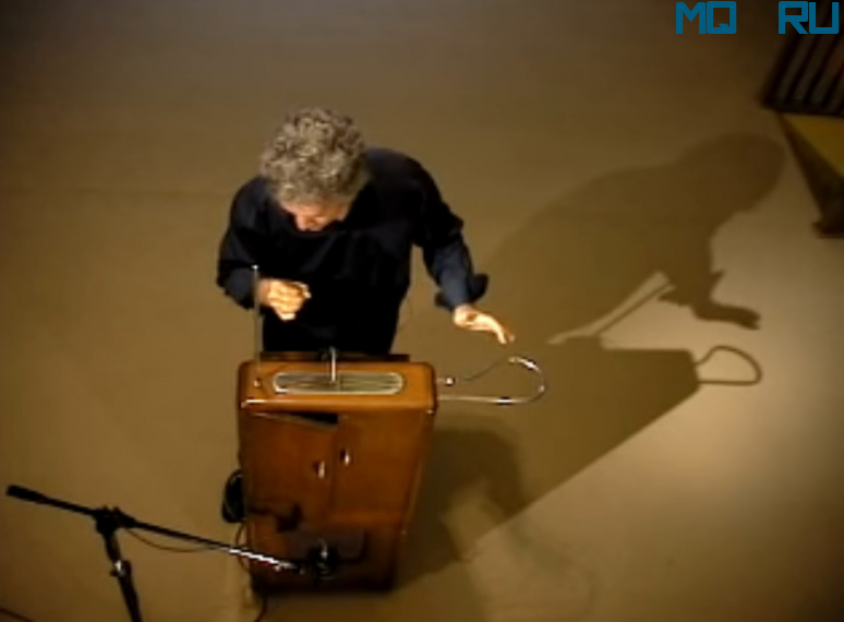 The Theremin - instrument