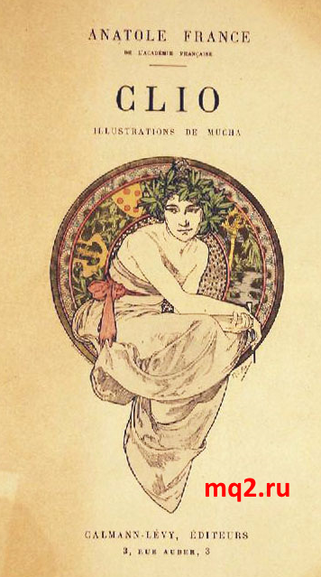 Clio-Mucha-France.png